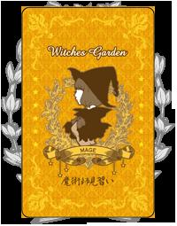 <魔導師見習い>(mage)のカード