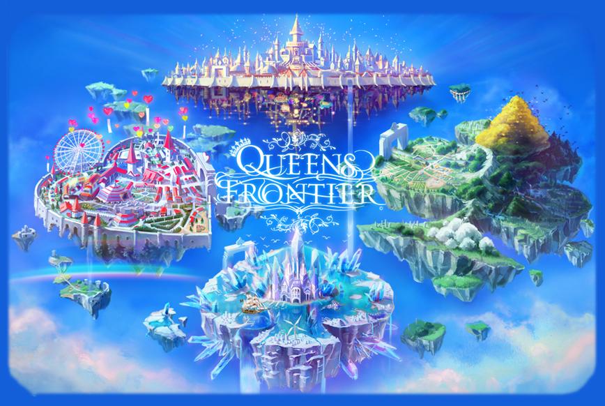 Queens Frontier