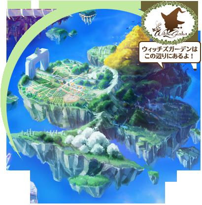 Crollalu Ark (クローラルアーク)